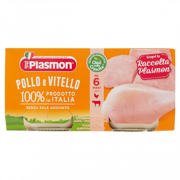 PLASMON OMO POL/VIT 80 gX2