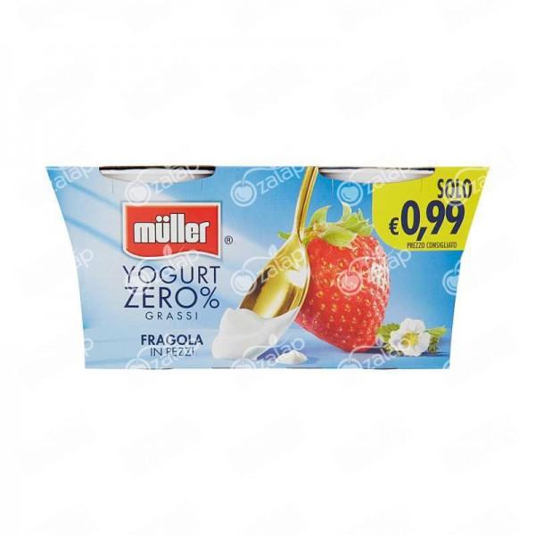 MULLER YOGURT 0% FRAGOLA GR125X2*