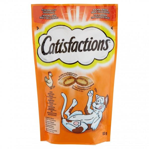CATISFACTION 60GR POLLO