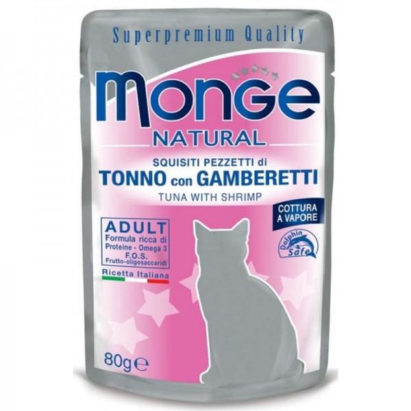 MONGE BUSTE TONNO/GAMBE.