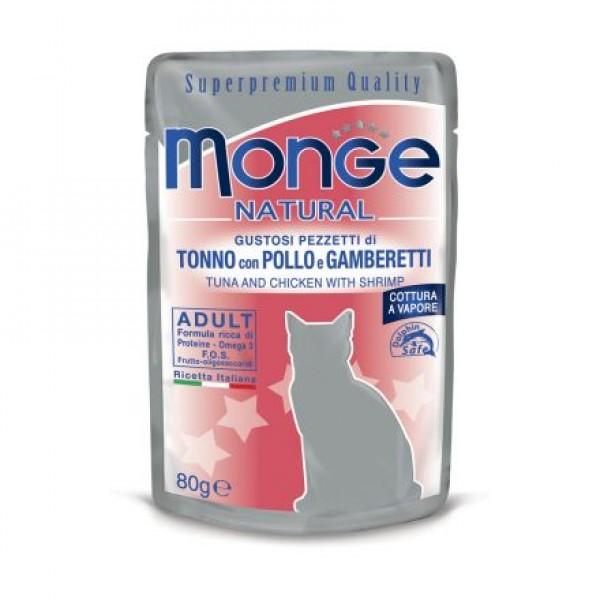 MONGE BUSTE TON/POL/GAM.