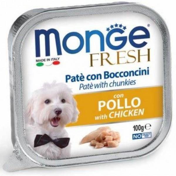 FRESH BOCCONC.DOG POLLO